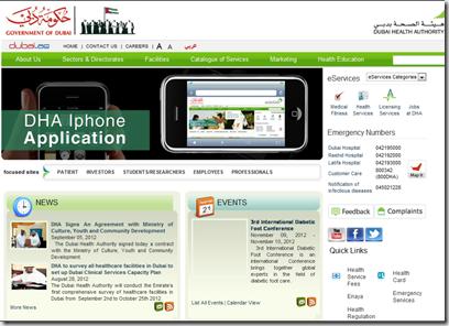 SharePoint Sample Site - Dubai